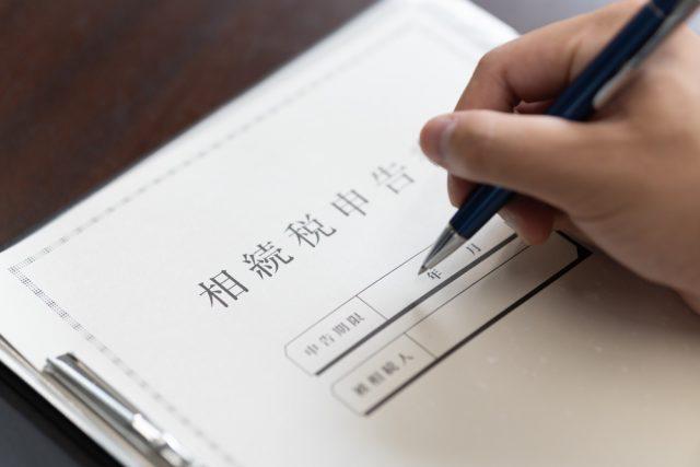 遺族が「未支給年金」を請求。これって相続税に入るの?