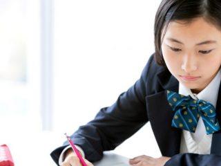 私立高校と公立高校+塾。教育費が高くなるのは結局どっち?