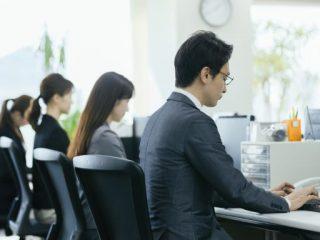 男女別、結婚相手に求める最低年収は? どんな企業・業種に勤めている人と結婚したい?