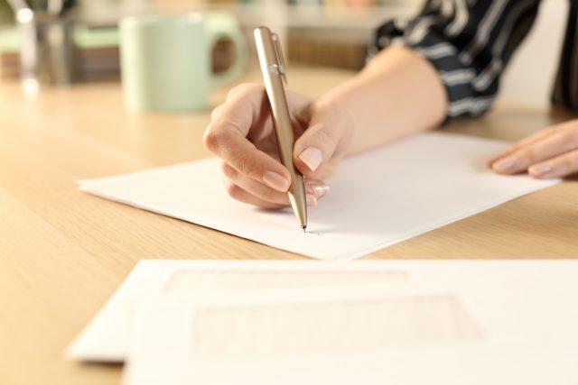 突然届いた年金の書類「未加入期間国民年金適用勧奨」。どんな手続きが必要?