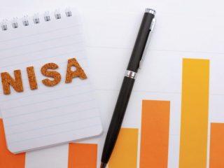 つみたてNISAを始めてみたいけれど…初心者が知っておきたい投資の基本とは