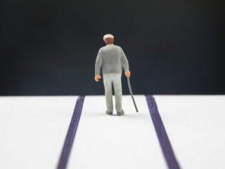 65歳以上で「年金生活者支援給付金」が支給される要件とは