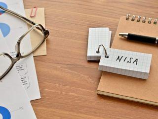 つみたてNISAで選べる商品にはどんなものがあるの?バランス型って何?