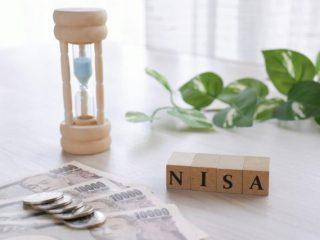 つみたてNISAの基本の仕組みって?途中で一時停止や積立額の変更はできる?