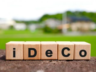 iDeCoに注意、iDeCoのデメリットに注目