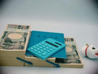 障害年金のウソ? ホント?(5)「障害年金をもらうと、将来の老齢年金が少なくなる? 」